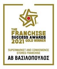 ΑΒ Βασιλόπουλος βραβείο Supermarket and Convenience Stores Franchise