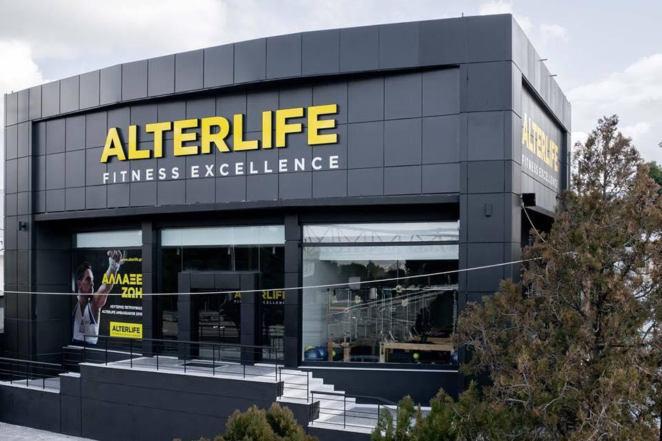 alterlife-franchise-success-awards-2021