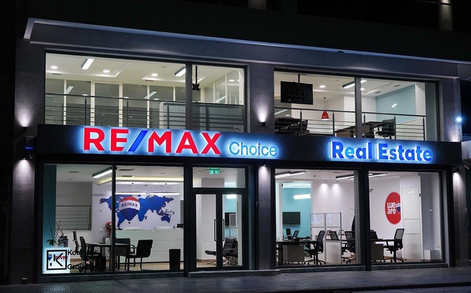 remax-franchise-success-awards
