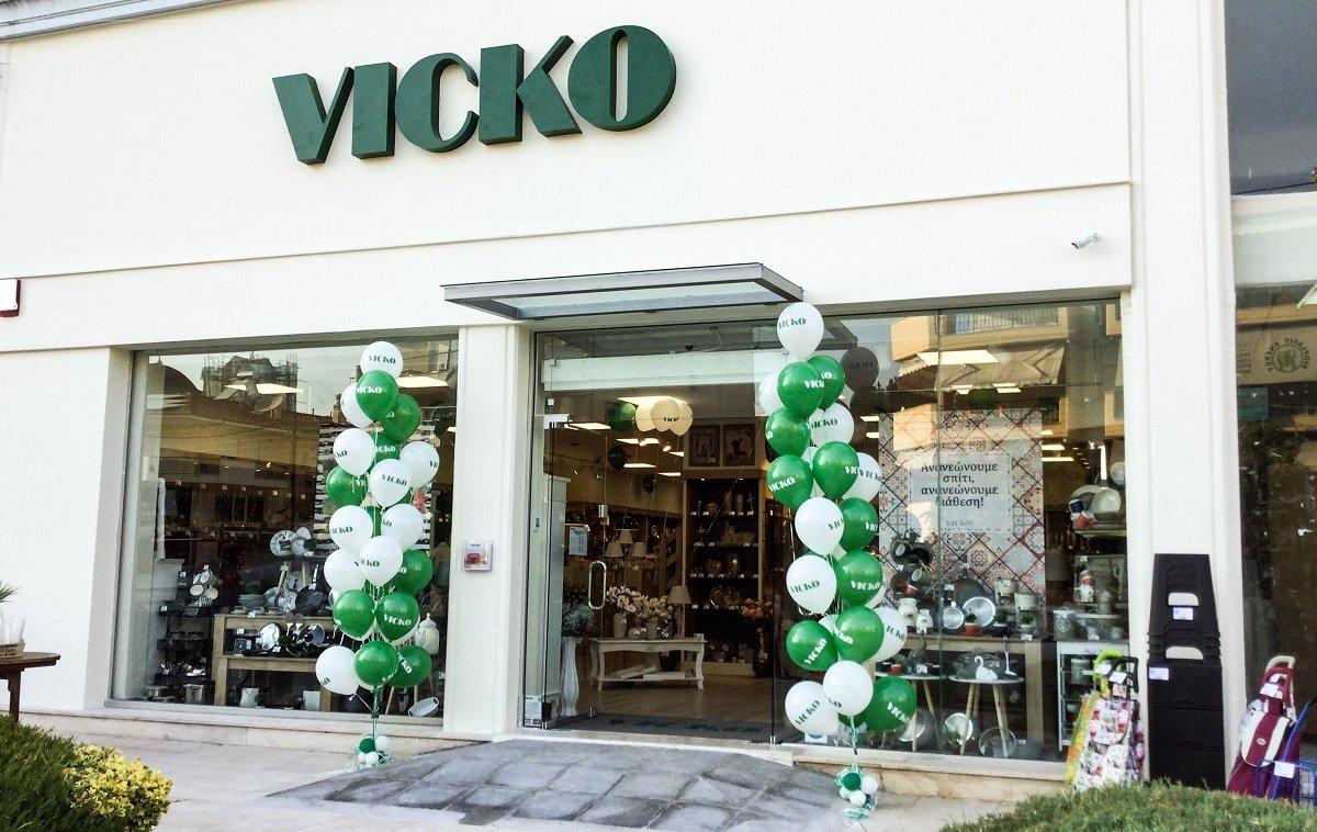vicko-Home-Improvement-Franchise-success-awards
